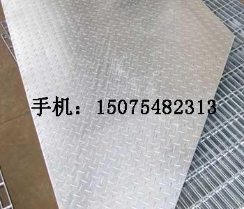 花纹板覆面钢格栅板-迎瑞公司